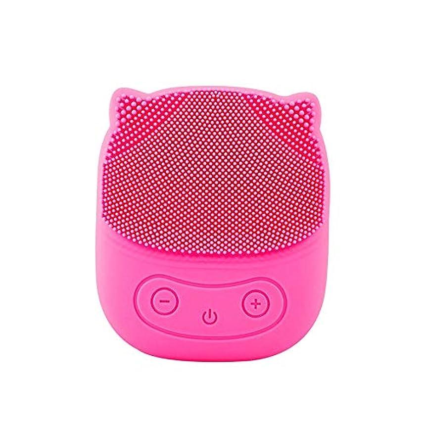 俳優バランスのとれた石鹸防水シリコンクレンジング器具ポアクレンジング振動フェイシャルマッサージ美容器具ウォッシュアーティファクト (Color : Rose red)