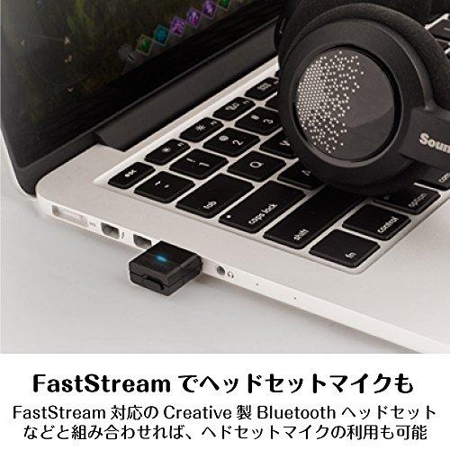 『Creative Bluetooth USB オーディオ専用アダプター 低遅延 aptX Low Latency (aptX LL)対応 PC用ドライバーのインストール不要 PS4も接続後ペアリングですぐ使える BT-W2』の5枚目の画像