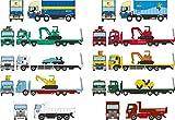 ザ・トラックコレクション トラコレ 第12弾 BOX ジオラマ用品 (メーカー初回受注限定生産)