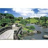 1000ピース 水前寺公園-熊本 (50x75cm)
