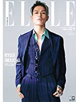 ELLE JAPON (エル・ジャポン) 2018年 6月号 三代目 J Soul Brothers 今市隆二版 (FG MOOK)