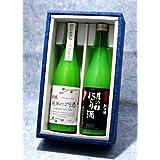 純米にごり酒 セット ギフト箱付 招徳にごり酒 720ml &月の桂純米にごり酒 720ml 日本酒