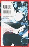 青の祓魔師 1 (ジャンプコミックス) 画像