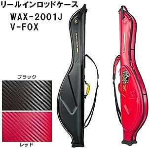 タカ産業 V-FOX V-FOX リールインロッドケース 135cm WAX-2001J ブラック