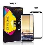 Samsung Galaxy S8 全面保護 ガラスフィルム 3D曲面 高感度タッチ 高透明 ケース干渉しない 硬度9H