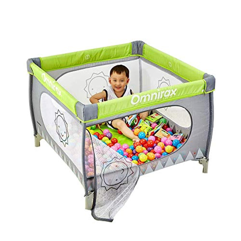 ベビーサークル ベビープレイペンポータブルプレイヤードチャイルドゲームフェンス折りたたみベッド幼児フェンスとボールとモスキートネット