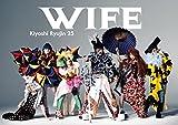 WIFE(CD+DVD)(初回限定盤) - 清 竜人25