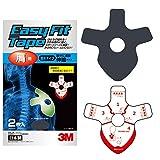 3M(スリーエム) 肩用 テーピング イージーフィットテープ 2枚 BAEF07