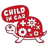 imoninn CHILD in car ステッカー 【シンプル版】 No.53 カメさん (赤色)