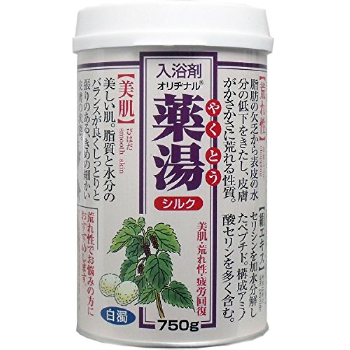 作りご覧ください症候群【まとめ買い】NEWオリヂナル薬湯 シルク 750g ×2セット