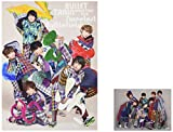 【Amazon.co.jp限定】BULLET TRAIN ARENA TOUR 2018 Sweetest Battlefield at Musashino Forest Sport Plaza Main Arena(トレカ Amazon ver.~集合絵柄1種~付) [Blu-ray]