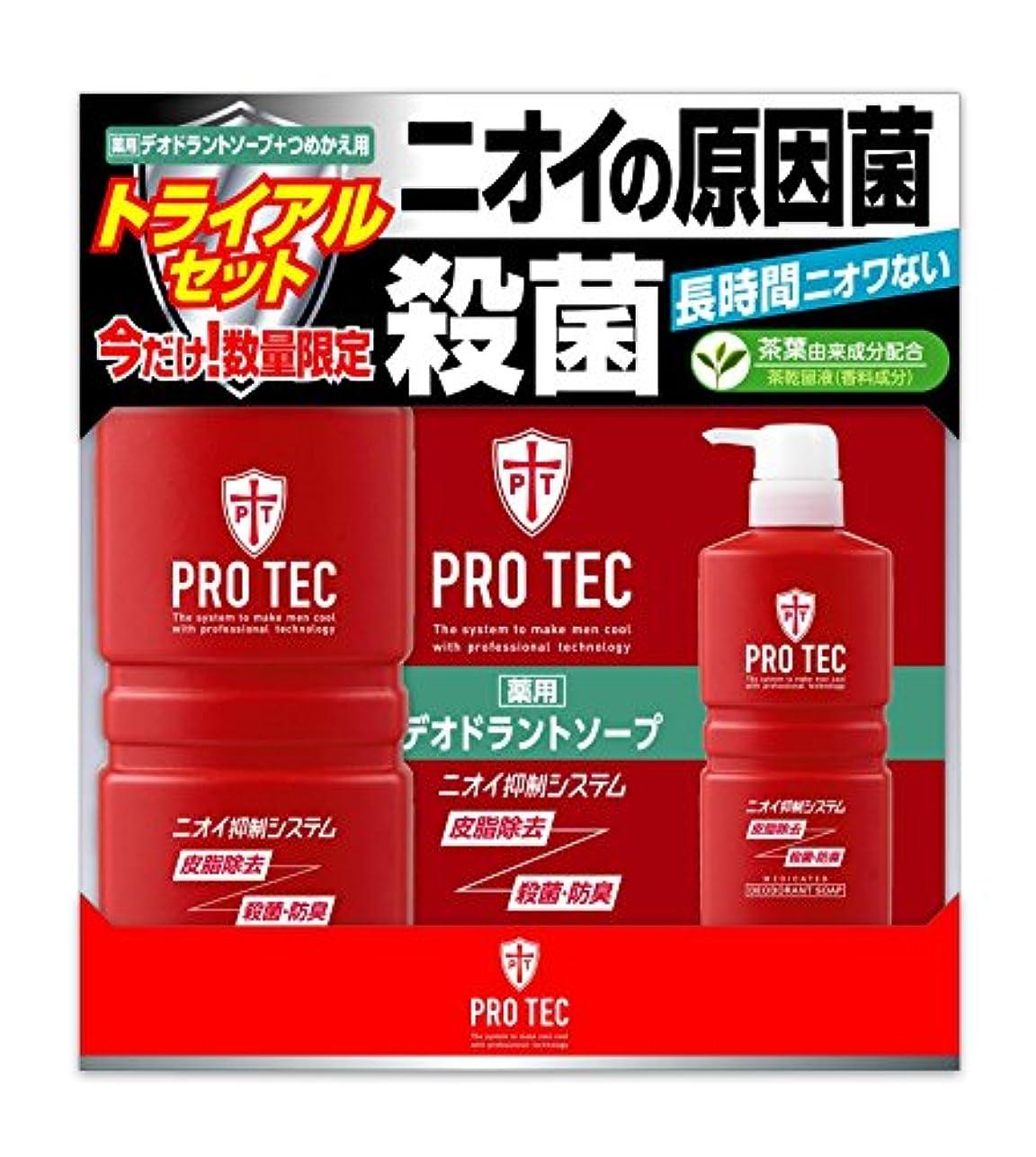 パッド蒸発売るPRO TEC(プロテク) デオドラントソープ 本体420ml+詰替330ml セット[医薬部外品]