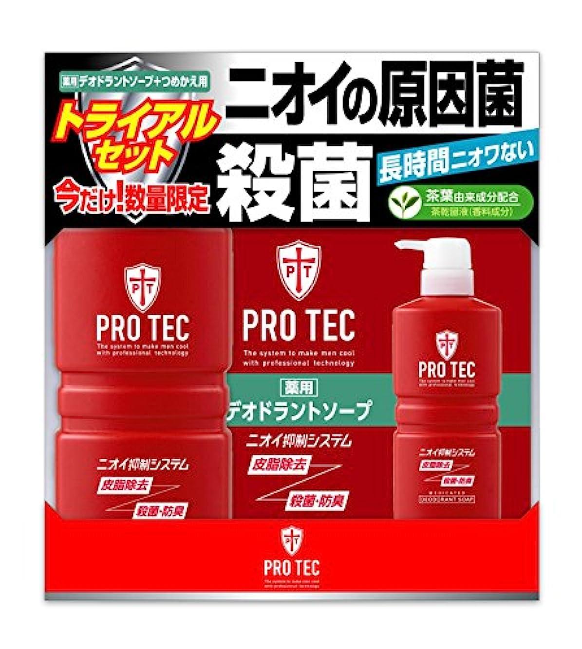 うがい誰か食事を調理するPRO TEC(プロテク) デオドラントソープ 本体420ml+詰替330ml セット[医薬部外品]