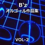 B'z 作品集VOL-2
