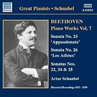ベートーヴェン:ピアノ作品集 第7集