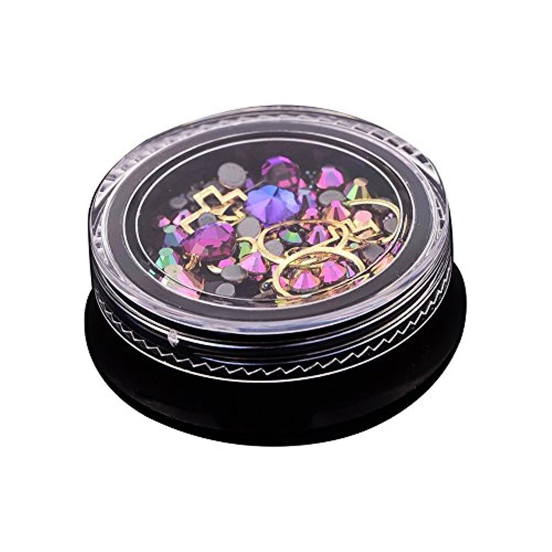 クリケット効率的壮大ネイルアートの装飾爪のダイヤモンドの宝石、ビーズ、輝くクリスタルネイルネイルジュエリー結晶ダイヤモンドの宝石の魅力ステッカー(パープル)