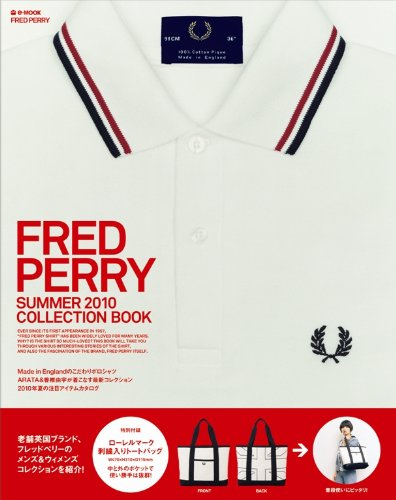 FRED PERRY SUMMER 2010 COLLECTION BOOK (e-MOOK)