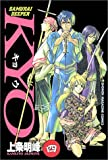 SAMURAI DEEPER KYO(4) (講談社コミックス)