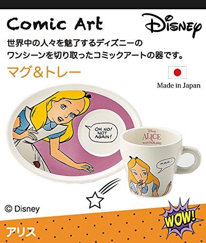 マグ&トレー ディズニー コミックアート アリス 電子レンジ対応 マグ&トレー 3214-21