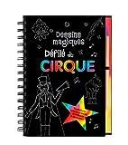 フィラ Défilé du cirque