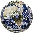 衛星写真を元に作られたリアルな地球風船 蓄光塗料付き 教材にも使えます EarthBall (40㎝ (16インチ)) [並行輸入品]