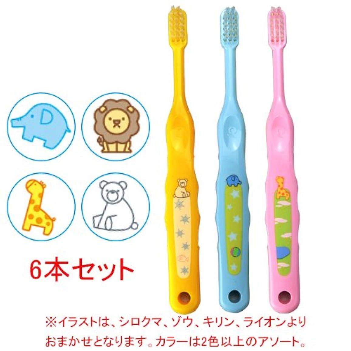 リファイン楕円形エクスタシーCiメディカル Ci なまえ歯ブラシ 503 (やわらかめ) (乳児~小学生向)×6本