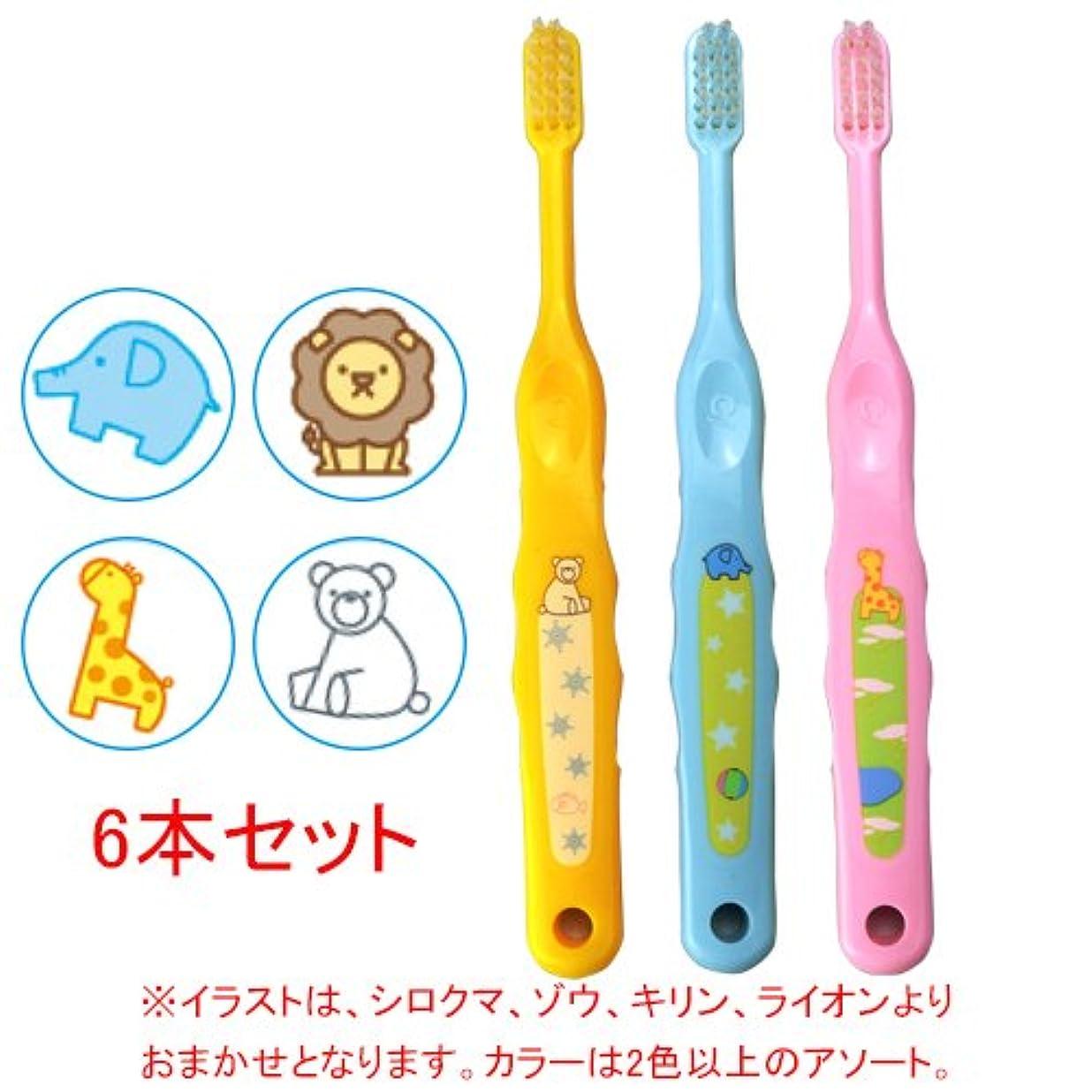 チャネル和らげる苦いCiメディカル Ci なまえ歯ブラシ 503 (やわらかめ) (乳児~小学生向)×6本