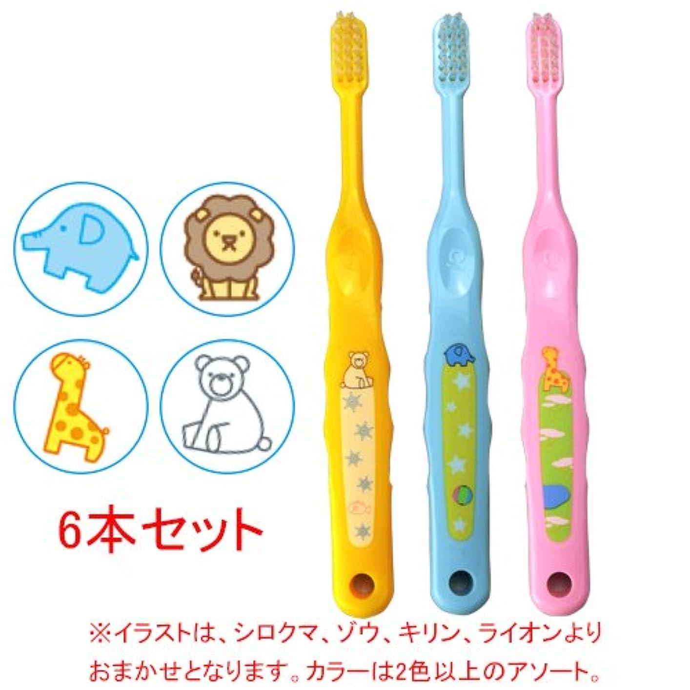 戸惑うスラッシュあごひげCiメディカル Ci なまえ歯ブラシ 503 (やわらかめ) (乳児~小学生向)×6本