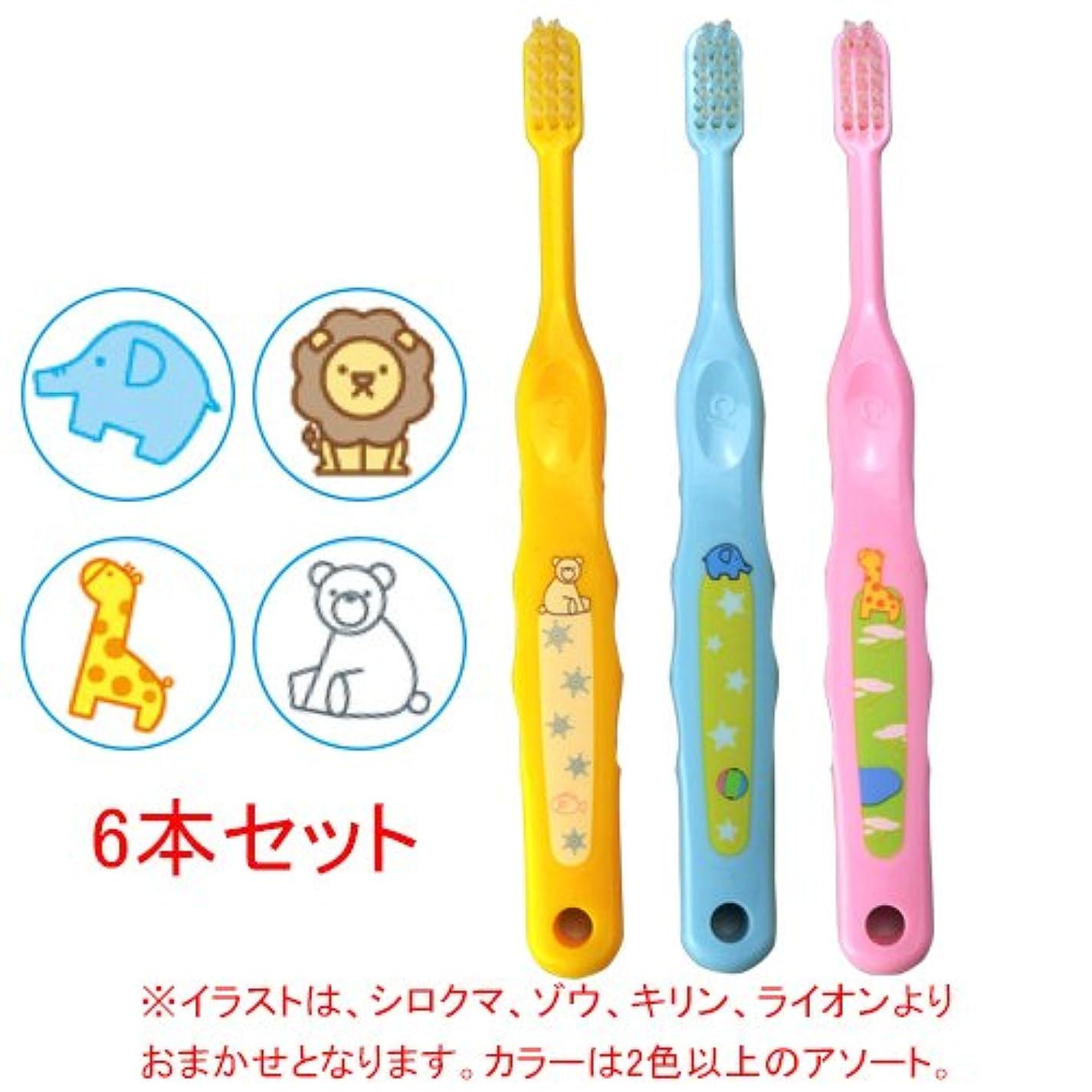愛人ラップシェルターCiメディカル Ci なまえ歯ブラシ 503 (やわらかめ) (乳児~小学生向)×6本