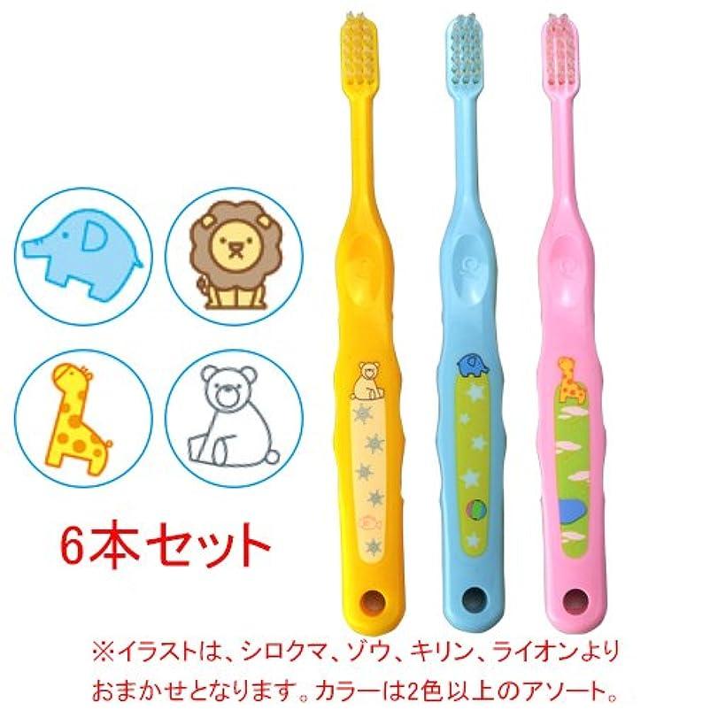 Ciメディカル Ci なまえ歯ブラシ 502(ふつう) (乳児~小学生向)×6本