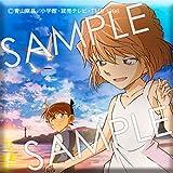 【メーカー特典あり】 Sissy Sky (名探偵コナン盤CD+グッズ) (缶バッチ)