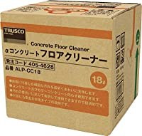 トラスコ中山/TRUSCO αコンクリートフロアクリーナー 18L【ALP-CC18】(4054628)