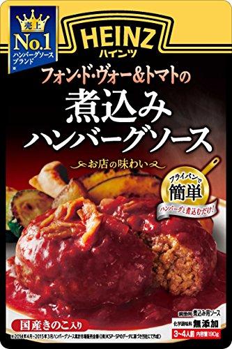 ハインツ フォン・ド・ヴォー&トマトの煮込みハンバーグソース 190g×5袋