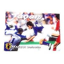 2003カルビーJリーグチップスカード【YJ-11松井大輔】ミャンマー戦カード
