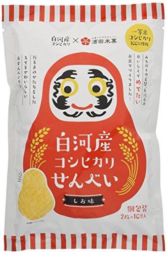 白河産コシヒカリせんべい(しお味) 2枚入り×10袋