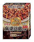丸美屋 贅を味わう 麻婆豆腐の素 辛口 180g×4個