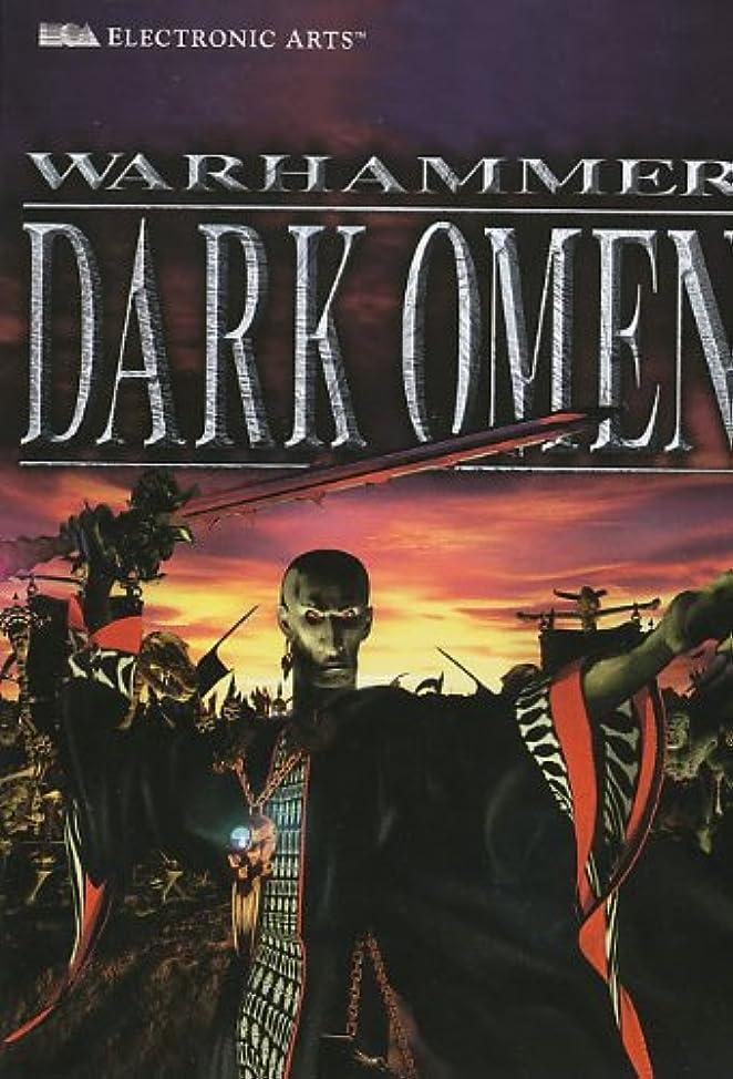 許可成功クモWarhammer Dark Omen (輸入版)