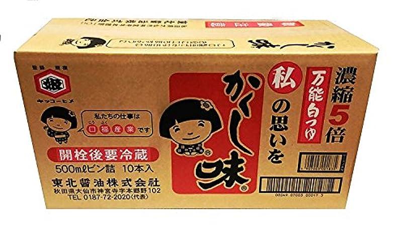 島島サンドイッチ万能白つゆ「かくし味」500ML(10本入)箱買いでどうぞ!