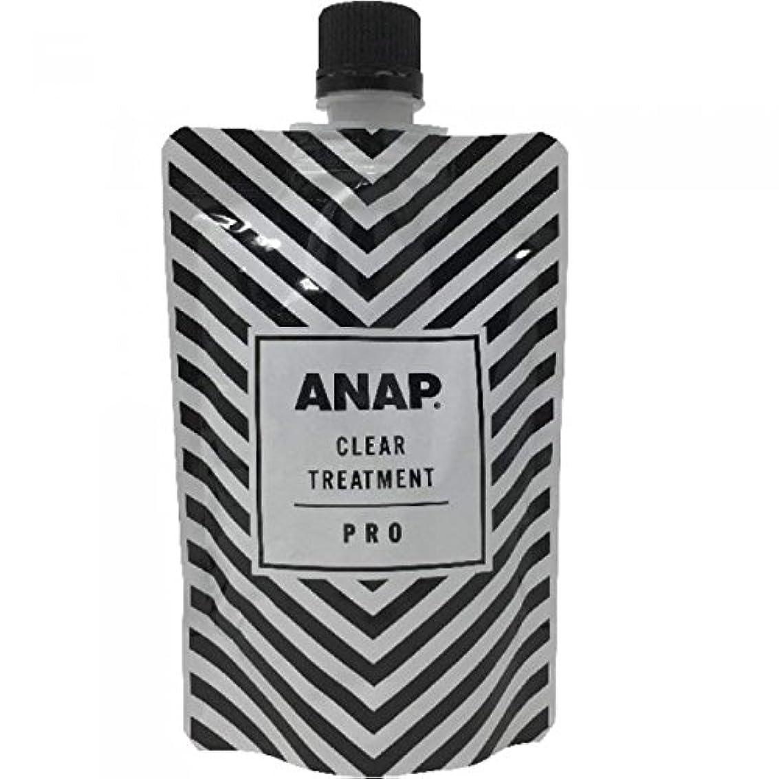 かすかなに頼る収益ANAP カラートリートメント パウチ クリア 150g