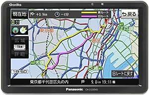 パナソニック ポータブルカーナビ ゴリラ CN-G1200VD 7インチ VICS WIDE ワンセグ 地図更新無料 SSD16GB バッテリー内蔵 PND 2018年モデル CN-G1200VD