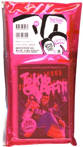 Tokyo Graffiti 1 初回限定版 (1)