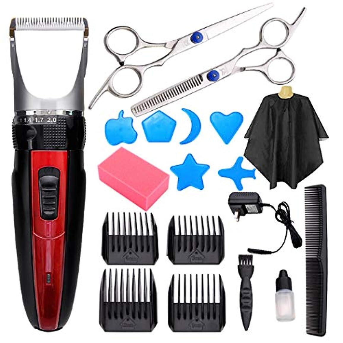 ラベル妥協開示する男性のバリカン、毎日の家の毛の切断の使用のためのシェーバーの充電のヘアカットの必要なクリーニング-red