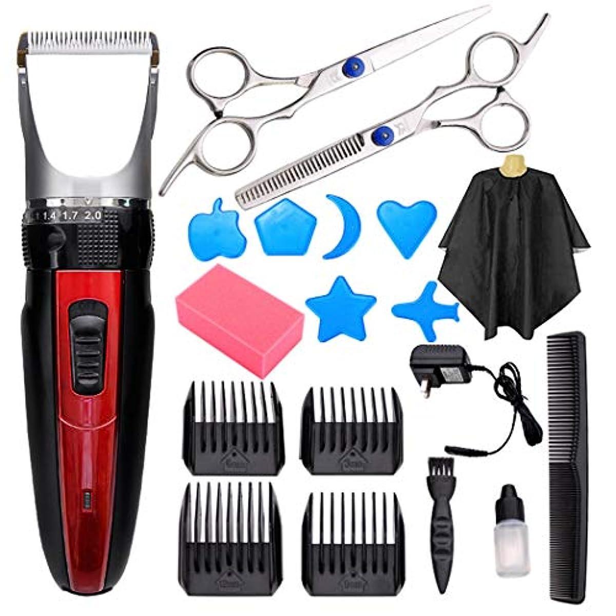 聖職者クレデンシャル困惑する男性のバリカン、毎日の家の毛の切断の使用のためのシェーバーの充電のヘアカットの必要なクリーニング-red