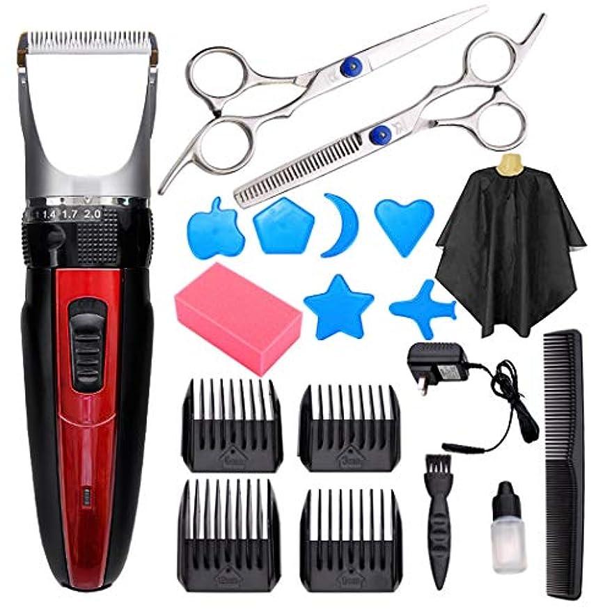 イチゴ移住する祝福男性のバリカン、毎日の家の毛の切断の使用のためのシェーバーの充電のヘアカットの必要なクリーニング-red
