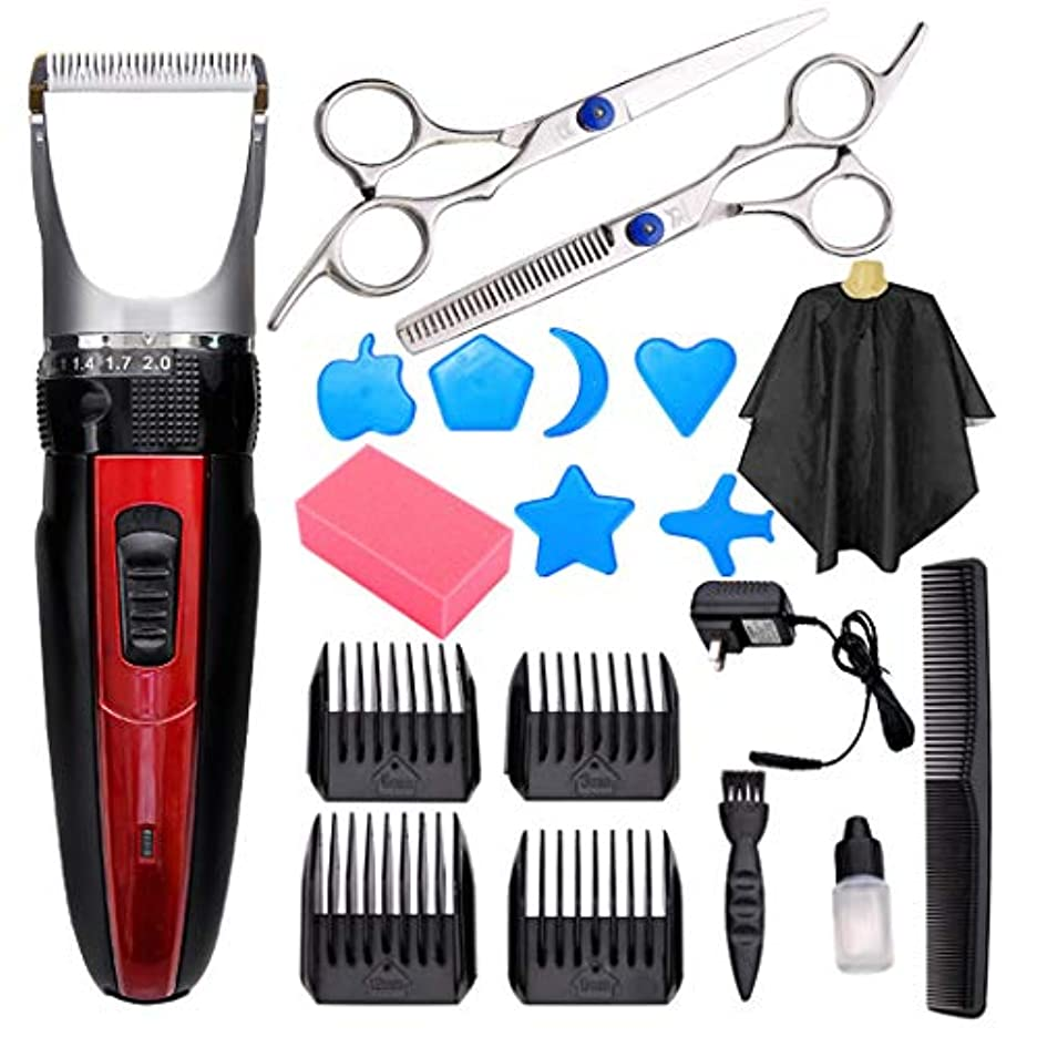 セットするアクセスできないバッジ男性のバリカン、毎日の家の毛の切断の使用のためのシェーバーの充電のヘアカットの必要なクリーニング-red