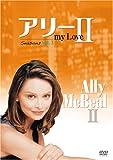 アリー my Love シーズン2 vol.3 [DVD]