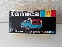トミカ黒箱 №27 トヨタ ハイエース 石焼きいも 美品 マイショップクリアケース付CMC