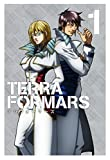 TERRAFORMARS テラフォーマーズ Vol.1 (初回生産限定版) [Blu-ray]