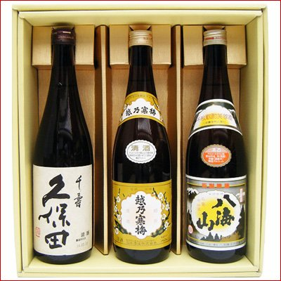 新潟銘酒 飲み比べ720mlx3本ギフト (越乃寒梅白、久保...