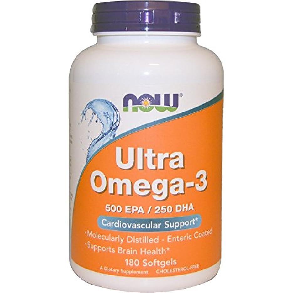 測定トーク活性化するUltra Omega-3 180 sgels 3個パック